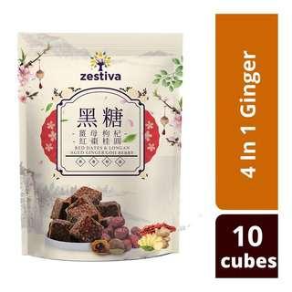 Zestiva Brown Sugar Ginger Longan Red Dates Goji 10 cubes