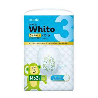 Nepia Whito Pants M 3H - (4-8kg)