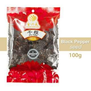 CHB Black Pepper Seed
