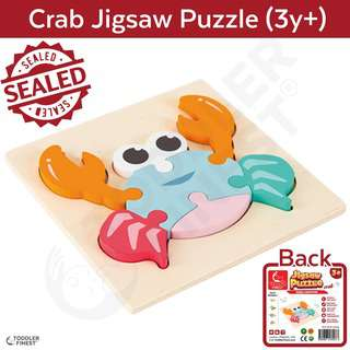 ToddlerFinest 3D Wooden Kids Jigsaw Puzzle Toys (Crab)