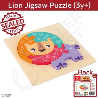 ToddlerFinest 3D Wooden Kids Jigsaw Puzzle Toys (Lion)