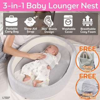 ToddlerFinest 3-in-1 Co-Sleeping Baby Lounger Nest Net Bed