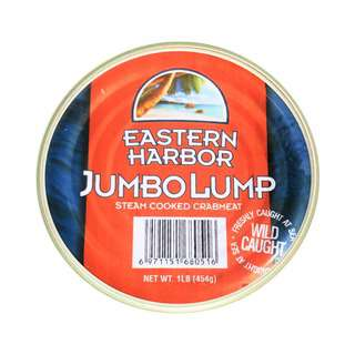 Eastern Harbor Crab Meat Jumbo Lump