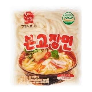 Bon Go Jang Nama Udon