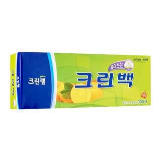 Cleanwrap Clean Bag 25X35Cm