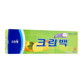 Cleanwrap Clean Bag 30X45Cm