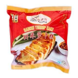 Food People Radish Turnip Carrot Cake with Dried Shrimps