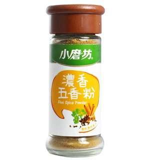 Tomax Five Spice Powder