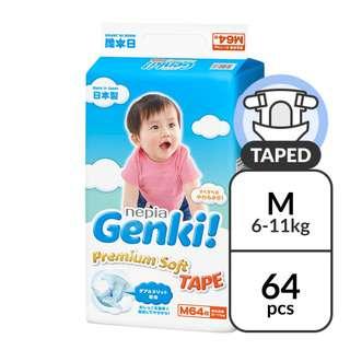 Nepia Genki Premium Soft Tape M - (6-11kg)