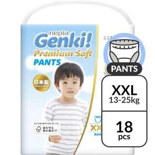 Nepia Genki Premium Soft Pants XXL - (13-25kg)