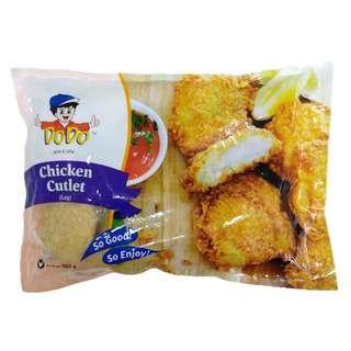 DODO Chicken Cutlet (Leg)