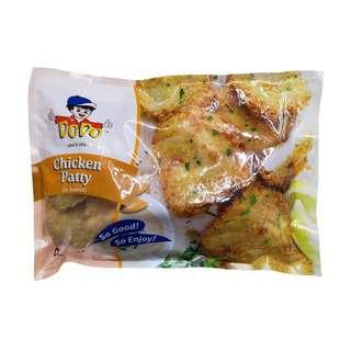 DODO Chicken Patty (In Batter)