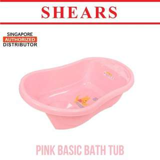 Shears Baby Bath Tub PP Eco Friendly Basic SBT3812 PINK