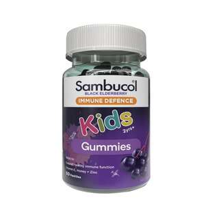 Sambucol Kids Immunity Gummies (AUS Version), 50 gums.