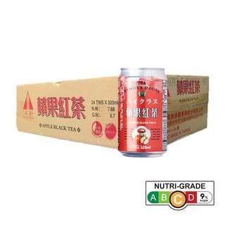 Famous House Drink - Apple Black Tea