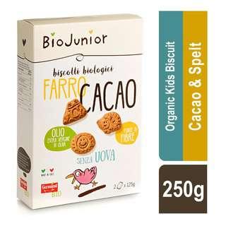 Germinal Organic Cacao & Spelt Kids' Biscuit
