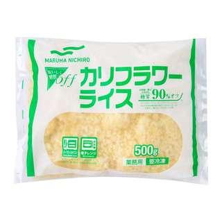 Kirei Maruha - Sugar Off Japan Cauliflower Rice Frozen