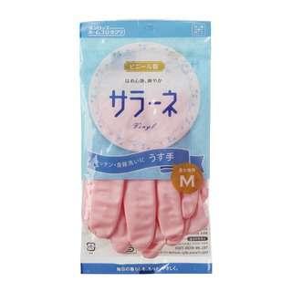 Vesta Rubber Gloves 30Cm (Medium)