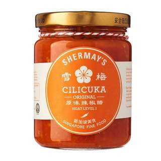 Shermay's Singapore Fine Food Cilicuka Original