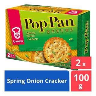 Garden Sp Onion Pop Pan Crk