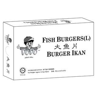 DODO Breaded Fish Burgers (L)