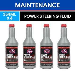 STP Power Steering Fluid