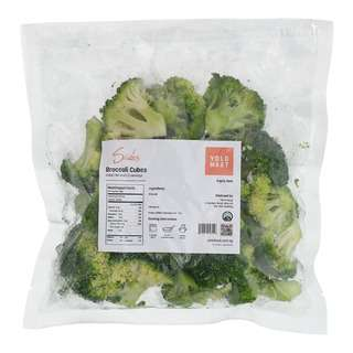 YOLO Healthy Food Broccoli Cubes 250 G