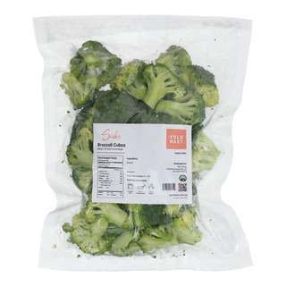 YOLO Healthy Food Broccoli Cubes 500 G