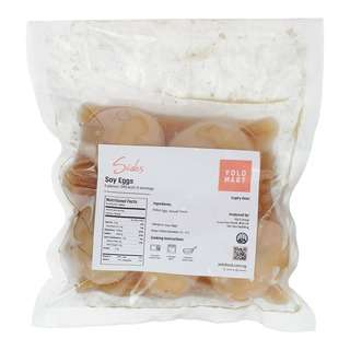 YOLO Healthy Food Soy Eggs 5 QT