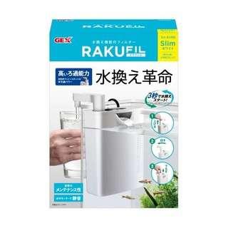 Gex Rakufil Slim White