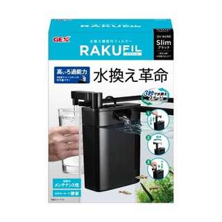 Gex Rakufil Slim Black
