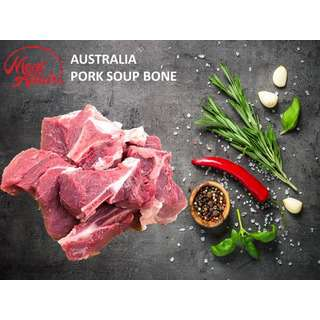 Meat Affair Australia Pork Soup Bone