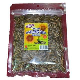 CWM Sunflower Seeds Caramel