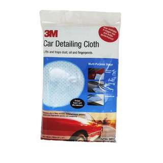3M 39017 Car Detailing Cloth 60CM X 38CM
