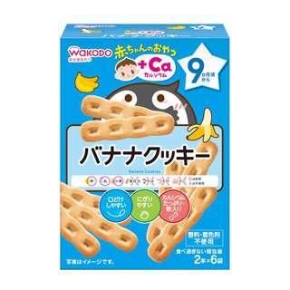 Wakodo Banana Baby Biscuits (9+ Months)
