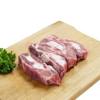 Churo Pork Softbone