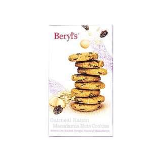 Beryl's Oatmeal Raisin Macadamia Nuts Cookies