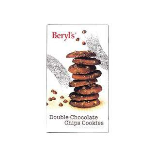 Beryl's Double Chocolate Chips Cookies