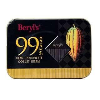 Beryl's 99% Cacao Dark Chocolate Mini Tin