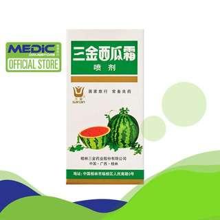 Sanjin Watermelon Frost Insufflations 3g - By Medic Drugstore