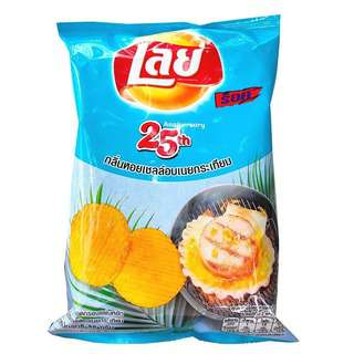 Lays Potato Chips Butter Garlic Scallop 48g