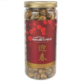Nature's Field Baked Macadamia with Mixed Herbs