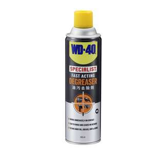 WD40 SPECIALIST FAST ACTING DEGREASER