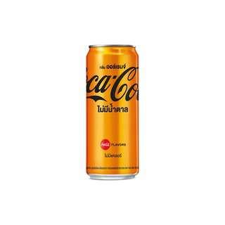 Coca Cola Coke Orange Zero No Sugar