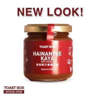 Toast Box Hainanese Kaya with Honey