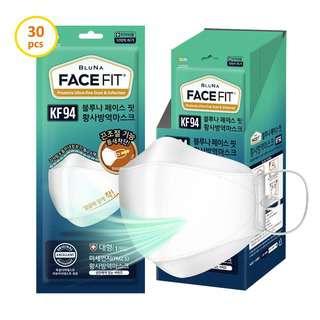 Bluna KF94 3D JustFit Adult Face Masks