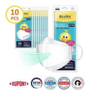 Bluna KF94 3D ChildrenFit Kids Face Masks