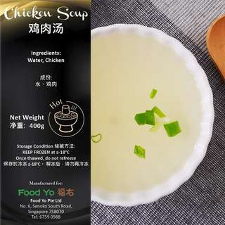 Food Yo Chicken Soup