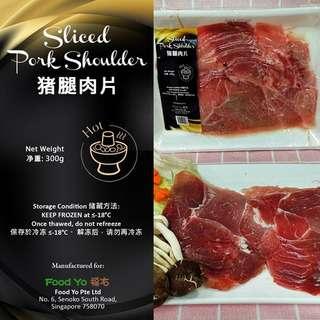 Food Yo Sliced Pork Shoulder