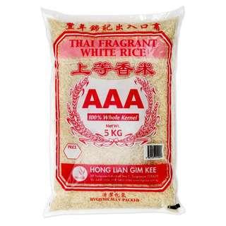 HLGK Thai AAA Fragrant White Rice